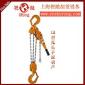 KITO手扳葫芦-日本鬼头手扳葫芦-结构坚实