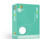 供应深圳赢通软件化妆品软件pos会员管理系统