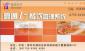 供应深圳赢通软件I7餐饮系统/中西餐/快餐店管理