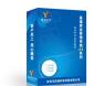 供应赢通品牌A3水果店软件/pos收银管理系统