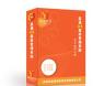 供应赢通A6服装管理系统/零售pos收银软件企业版