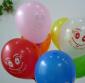 供应充气气球