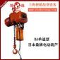 日本大象电动葫芦 ELEPHANT电动葫芦 上海代理